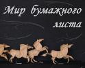 выставка в Ухте